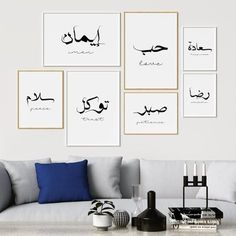 Arabic calligraphy wall art set of 7 prints Islamic calligraphy poster Arab decor at home Islamic decor Arabic sign Living room decor Arabic Decor, Islamic Decor, Islamic Wall Art, Home Decor Wall Art, Nursery Wall Art, Bedroom Wall, Living Room Decor, Bedroom Kids, Bedroom Decor