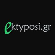 1 visitor has checked in at ektyposi. Logos, Logo, Legos