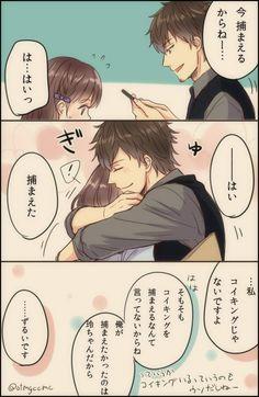 Romantic Manga, Anime Family, Anime Love, My Hero, Couples, Cute, Games, Kawaii, Couple