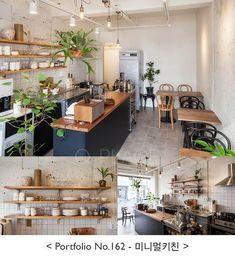 [No.162] 10평 합정동 작은 식당 인테리어, 오픈키친 음식점, 화이트, 그린, 우드, 내츄럴 디자인, 가정식