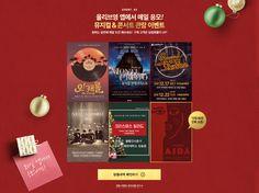 OLIVE YOUNG Olive Young, Pop Up Banner, Korea Design, Popup, Promotion, Web Design, How To Plan, Design Web, Website Designs