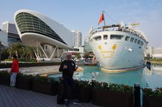 Shekou, Shenzhen Sea World Sea World, Shenzhen, Opera House, Writer, Building, Travel, Viajes, Sign Writer, Buildings