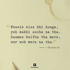 Mere post se related Kuch cmmnt kiye the Kya wo nhi dikhte. Ek do dikhe apne related h ek post likha tha wo wala Shyari Quotes, People Quotes, Qoutes, Poetry Quotes, Deep Words, True Words, Gulzar Quotes, Zindagi Quotes, Heartfelt Quotes