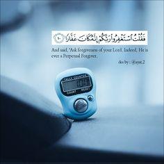 القرآن_الكريم