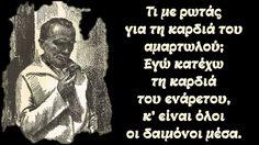 Greek Quotes, Wisdom Quotes, El Greco, Brainy Quotes, Meaningful Quotes
