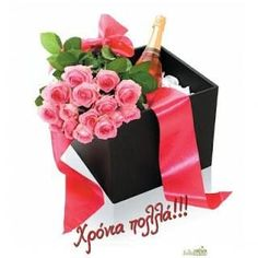 As per your budget, you can get the best gift from the below mentioned birthday gift ideas for boyfriend turning Happy 2nd Birthday, Birthday Wishes, Birthday Gifts, Happy Name Day, Wine Delivery, Christmas Time, Food To Make, Special Occasion, Best Gifts