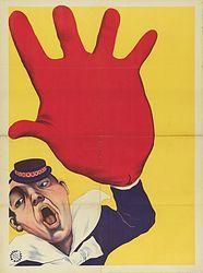 circus poster - circa 1905