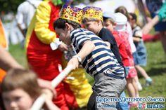 Соревнования, Царство Детского Смеха