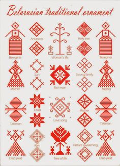 Russian Embroidery, Folk Embroidery, Cross Stitch Embroidery, Embroidery Patterns, Cross Stitch Patterns, Alphabet Russe, Slavic Tattoo, Cursive Alphabet, Embroidery Techniques