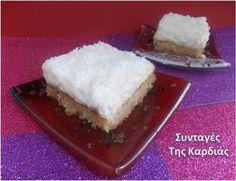 Τώρα τι να σας πω και τι να σας πρωτοπώ γι αυτό το γλυκό.  Είναι ΑΠΙΣΤΕΥΤΟ!!!!!  Ένα υπέροχα σιροπιασμένο κέικ που μοσχοβολάει καρύδα, από ...