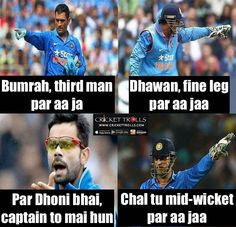 No matter who the captain is .Dhoni will always be the captain in our hearts Cricket Score, Live Cricket, Mom Jokes, Funny Jokes, It's Funny, Crickets Funny, Dhoni Quotes, Ms Dhoni Photos, Cricket Quotes