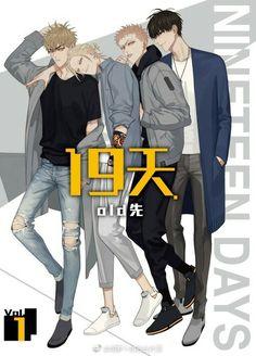 [Fanart][Old_Xian_art] 19 days ♡♡ - Part 4 - Wattpad Manga Anime, Fanarts Anime, Manga Boy, Manhwa Manga, Anime Guys, 19 Days Characters, 19 Days Manga Español, Tan Jiu, Card Captor