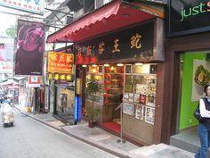 "Ser Wong Fun Restaurant ""Snake King"" ~ Hong Kong. Snake soup...beautiful."