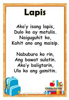Teacher Fun Files: Tagalog Passages about School Reading Comprehension Grade 1, Grade 1 Reading, Reading Passages, 2nd Grade Worksheets, Tagalog, Reading Material, Best Teacher, Filipino, Preschool