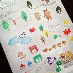 消しゴムはんこ *LuLu Cube* Planner Doodles, Japanese Funny, Japanese Drawings, Animal Drawings, Handicraft, Hand Carved, Cube, My Design, Cute Animals