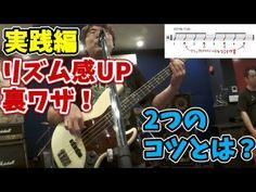 日本人が苦手な8分裏出しクリックでベースボーカルバンド練習してみた。 Fender Bass