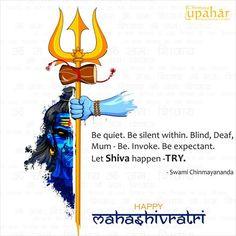 Quote by Swami Chinmayananda. Mahakal Shiva, Shiva Art, Maha Shivaratri Wishes, Lord Shiva Hd Images, Hanuman Images, Shiva Tattoo Design, Lord Shiva Hd Wallpaper, Lord Shiva Painting, Om Namah Shivay