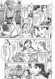 Mozuyasan01_0007_s.jpg