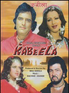 Kabeela Hindi Movie Online - Feroz Khan, Rekha, Kamini Kaushal, Prem Nath, Bindu, Nawab and Sonia. Directed by Bolu Khosla. Music by Anandji Veerji Shah. 1976 [U] ENGLISH SUBTITLE