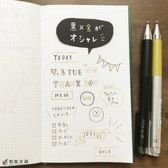 今回は金色のボールペンで文字アレンジしてみました。 使った文房具たちはこちら ●金ペン:パイロット ジュースアップ 0.4mm ●黒ペン:パイロット ジュースアップ 0.4mm ●ノート:測量野帳 ジ Class Notes, Hobonichi, Bullet Journal Inspiration, Notebook, Gold, Instagram, Album, The Notebook, Exercise Book