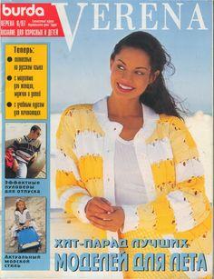 Verena 6/97 - Мира 3 (RETRO) - Álbumes web de Picasa