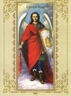 -------------ΕΥΛΟΓΙΑ ΚΥΡΙΟΥ-------------: ΠΡΟΣΕΥΧΗ ΣΤΟΝ ΑΡΧΑΓΓΕΛΟ ΜΙΧΑΗΛ-ΠΑΡΑΚΛΗΣΗ San Rafael, Paint Icon, San Gabriel, I Believe In Angels, Archangel Michael, Orthodox Icons, Love Painting, Christian Faith, World War Two