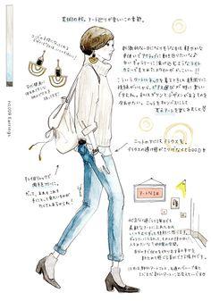 Japan Fashion, Daily Fashion, Love Fashion, Fashion Art, Fashion Beauty, Girl Fashion, Autumn Fashion, Fashion Outfits, Womens Fashion