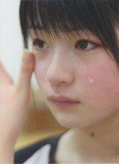 ```Tears
