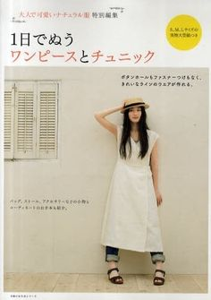 1 Day Sewing One-Piece Dress & Tunic - Japanese Pattern Book for Women's Natural Clothes - JapanLovelyCrafts