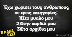 Wisdom Quotes, Notes, Lol, Humor, Sayings, Nutella, Greek, Report Cards, Lyrics