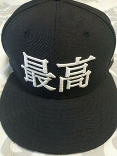 a7c55192 (Sponsored)eBay - Supreme x New Era World Famous Kanji Fitted Hat Sz 7