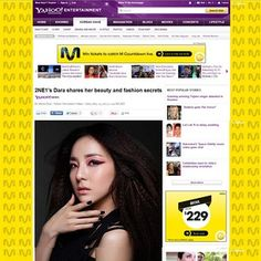 Want to know what K-POP Superstar Sandara's beauty & fashion secrets are? Then check out #Yahoo! SG's article on the K-POP starlet! Visit the below link below to read the full interview! http://sg.entertainment.yahoo.com/news/2ne1's-dara-shares-her-beauty-and-fashion-secrets-052404614.html