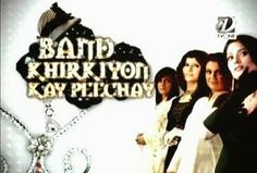 Band Khirkyon Kay Peechay Episode 1 By Tv One 14th February 2014 Dailymotion Parts