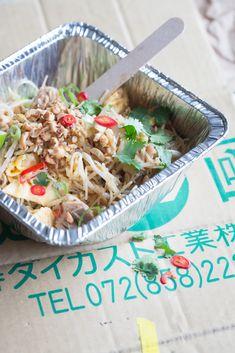 Pad Thai recept is een smakelijk eenpansgerecht. Mijn favoriete recept voor dit Thaise noedelgerecht bevat alle klassieke ingrediënten, maar ik voeg graag kippendijen toe in plaats van garnalen. Dit is mijn favoriete Pad Thai recept. Een heerlijk thais recept voor het avondeten als hoofdgerecht. Aziatische recepten Miljuschka: pad thai met kip. #miljuschka #padthai #thaiserecepten Asian Recipes, Ethnic Recipes, Middle Eastern Recipes, Pasta Salad, Barbecue, Foodies, Curry, Fresh, Dinner