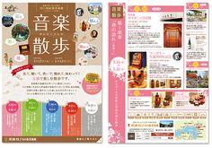 Flyer Design, Flyer And Poster Design, Banner Design, Layout Design, Print Design, Web Design, Graphic Design, Leaflet Layout, Dm Poster