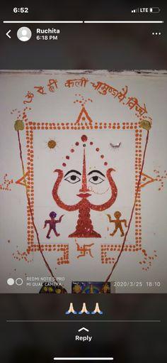 Maa Durga Image, Durga Maa, Durga Images