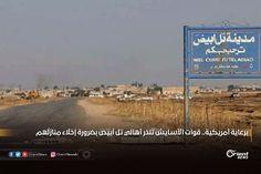 """أفادت مصادر خاصة لـ""""أورينت نت"""" بأن قوة أمريكية خاصة أبلغت عبر الأسايش (جهاز الأمن الداخلي التابع لـPYD """"تنظيم الاتحاد الديمقراطي الكردي"""") أصحاب 35 منزلا في حي الإسكان بتل أبيض بضرورة إخلاء منازلهم حالا بحجة إقامة معسكرات تدريبية. وأضاف المصدر بأن القوة الأمريكية وصلت إلى تل أبيض يوم الإثنين الماضي واتخذت من منزل """"اسماعيل عبدالله العيدو"""" في حي الإسكان مقرا لها كما قدمت القوة تبريرا للأهالي مفاده بـ""""أن الحاجة إلى هذه البيوت-وجميع أصحابها من العرب-ستطول لمدة شهر واحد هي مدة """"معسكر تدريبي يزمع…"""