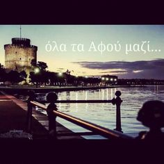 """all the """"because"""" together ... Life In Greek, Me Quotes, Funny Quotes, Like A Sir, Greek Beauty, Thessaloniki, Greek Quotes, Have A Laugh, Say Something"""