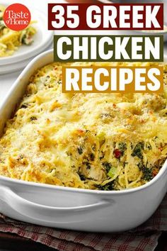 Chicken Penne Recipes, Recipes Using Cooked Chicken, Recipe Using Chicken Breasts, Chicken Meals, Casserole Dishes, Casserole Recipes, Easy Mediterranean Recipes, European Dishes, Greek Recipes