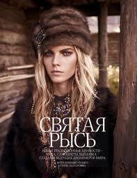Marnia Linchuk Marino, Russian Beauty