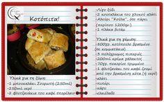 Θα σε κάνω Μαγείρισσα!: Κοτόπιτα! Greek Recipes, Greek Meals, Mashed Potatoes, Cabbage, Beef, Vegetables, Ethnic Recipes, Drinks, Food
