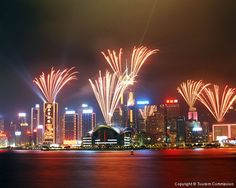 Symphony of Lights- daily from 8pm. Kowloon