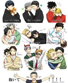 ALL THE OTPS. ALL OF THEM. | poor Tanaka but I bet he secretly ships all of them HIGHKEY and as each couple periodically comes out he has a mini heart attack