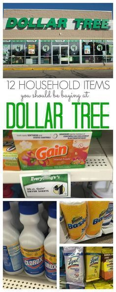 12 Household Items You Should Buy at the Dollar Tree! Here are some of my favorite things to pick up and still save money!