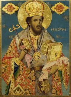Raphael Angel, Archangel Raphael, Religious Icons, Religious Art, Roman Mythology, Greek Mythology, Peter Paul Rubens, Byzantine Icons, Johannes