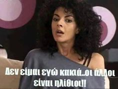 Learn How to Silence Your Mind Oprah Winfrey Interviews Jill Bolte Taylor Greek Memes, Funny Greek Quotes, Funny Quotes, Funny Images, Funny Pictures, Mega Series, Funny Statuses, Sharing Quotes, Oprah Winfrey