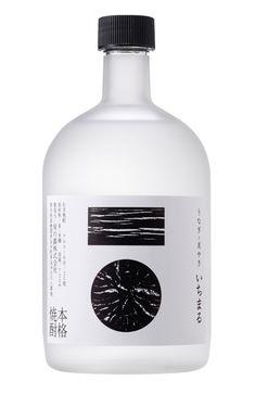 Water Packaging, Bottle Packaging, Cosmetic Packaging, Bottle Labels, Label Design, Package Design, Food Packaging Design, Branding Design, Whiskey Brands