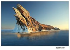 "1,239 Likes, 65 Comments - Evgeny Domanov (@domanov.art) on Instagram: """"Dragon at sunrise"" / Дракон на рассвете / #baikal #siberia #olkhon #smallsea #ice #snow #landscape…"""
