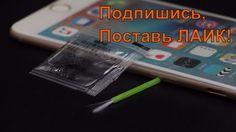 Liquid от воздушных пятен на экранах смартфонов. Обзор. Тест на реальном...