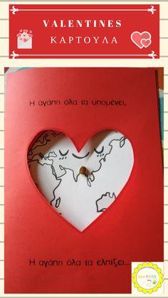Bee Creative, Valentines, Blog, Kids, Crafts, Valentine's Day Diy, Young Children, Boys, Manualidades